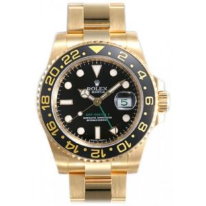 Sell Rolex GMT-Master II London